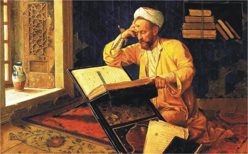 Photo of Niçin kitap yazılır?