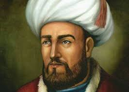 Photo of Gazali (1058-1111)