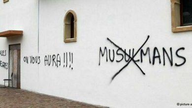 """Photo of SETA """"Avrupa İslamofobi Raporu 2018"""" Yayınladı!"""